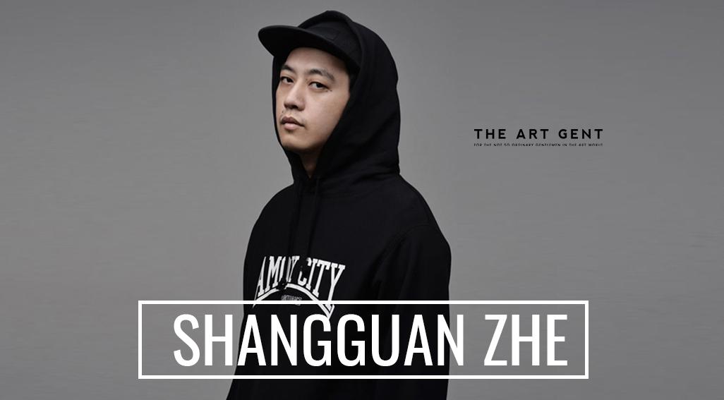 shangguan-zhe
